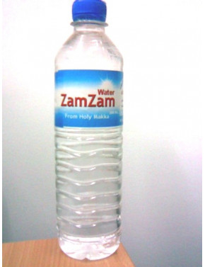 Eau ZamZam Basic pack